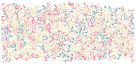 arabic alphabet texture background - high resolution