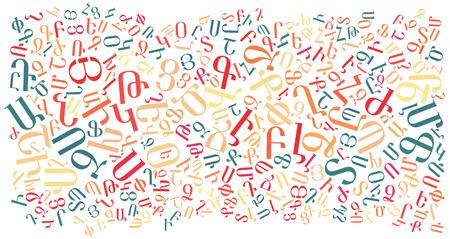 armenian: armenian alphabet texture background - high resolution