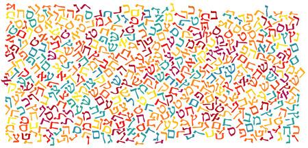 高解像度 - ヘブライ語アルファベットのテクスチャ背景