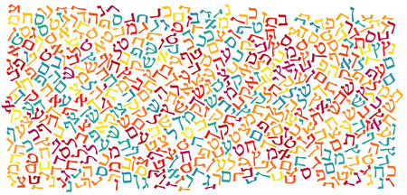 hebreeuws alfabet, textuur, achtergrond - hoge resolutie Stockfoto
