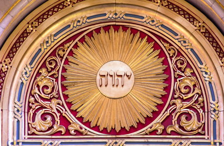 the hebrew word Jehovah inscripted on the altar of Dohany street Synagogue at Budapest, Hundary