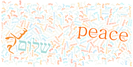 shalom: peace word cloud collage in hebrew, arabic and english