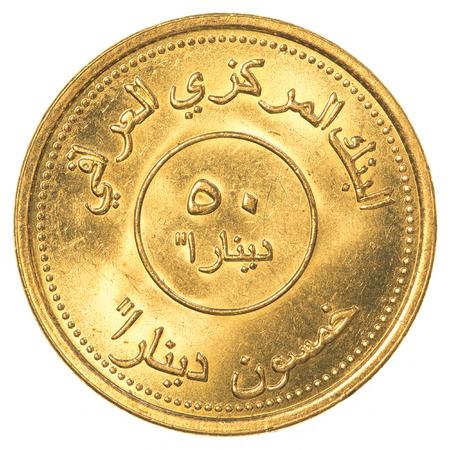 iraqi: 50 iraqi dinars coin isolated on white background