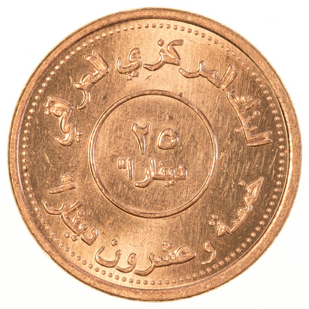 iraq money: 25 iraqi dinars coin isolated on white background Stock Photo