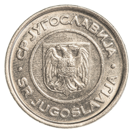 serbia and montenegro: 2 yugoslavian dinar coin isolated on white background