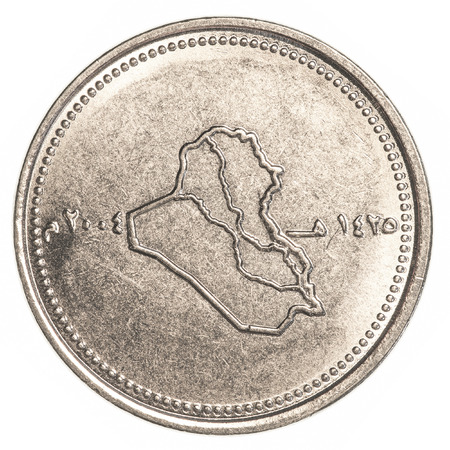 iraqi: 100 iraqi dinars coin isolated on white background