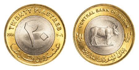 25 cents: 25 sudanese piasters coin isolated on white background Stock Photo