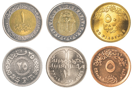 25 cents: Egyptian pound coins collection isolated on white background