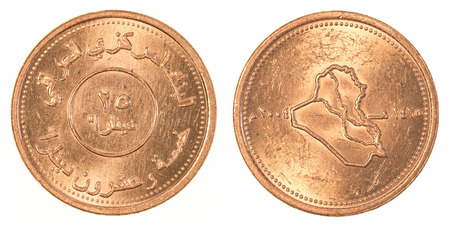 25 cents: 25 iraqi dinars coin isolated on white background Stock Photo