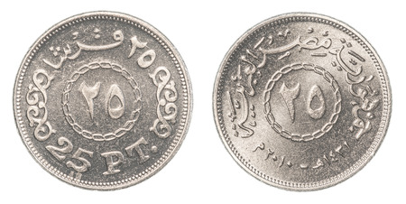 25 cents: 25 egyptian piasters coin isolated on white background Stock Photo