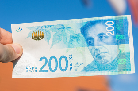israeli: newly issued two hundred israeli new shakel bill depicting Israeli poet Nathan Alterman
