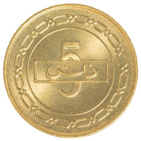 dinar: 5 Bahraini dinar coin isolated on white background
