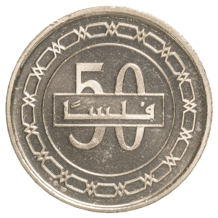 arabic currency: 50 Bahraini dinar coin isolated on white background