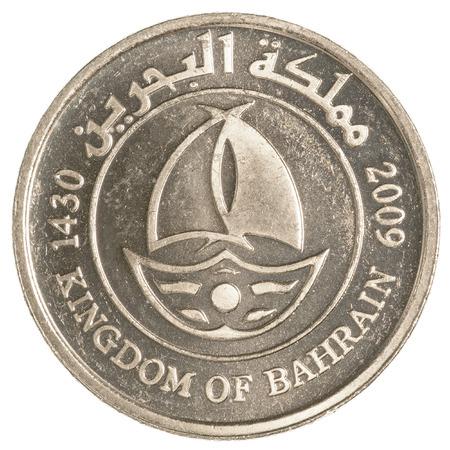 dinar: 50 Bahraini dinar coin isolated on white background
