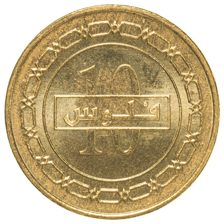 arabic currency: 10 Bahraini dinar coin isolated on white background