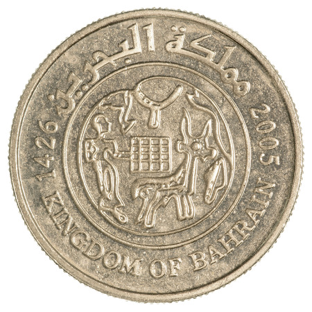 dinar: 25 Bahraini dinar coin isolated on white background