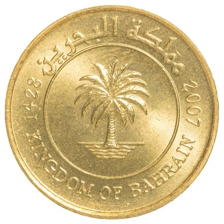 dinar: Bahraini dinar coin isolated on white background