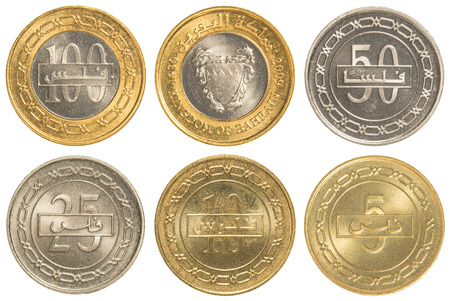 dinar: Bahraini dinar coins collection set isolated on white background Stock Photo