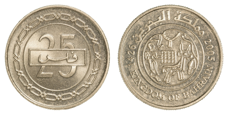 bahrain money: 25 Bahraini dinar coin isolated on white background