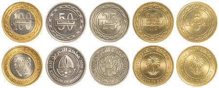 bahrain money: Bahraini dinar coins collection set isolated on white background Stock Photo