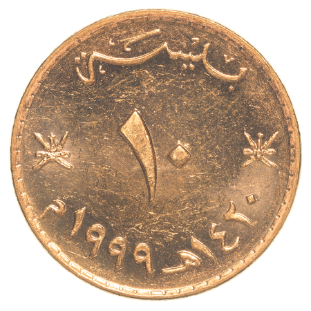 circulate: 10 Omani Baisa coin isolated on white background