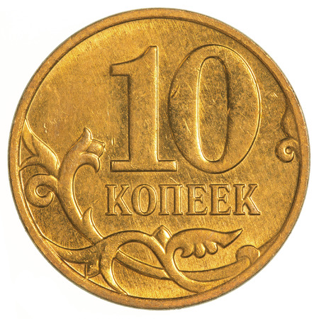 kopek: 10 russian kopek coin isolated on white background