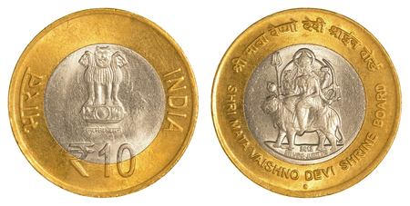 commemorate: 10 indian rupees coin isolated on white background - Silver Jubilee Commemorative issue Stock Photo