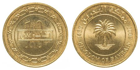 bahrain money: 10 Bahraini dinar coin isolated on white background