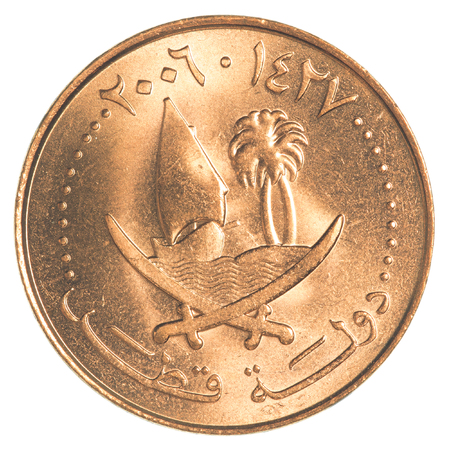 arabic currency: 5 Qatari Dirham coin isolated on white background Stock Photo