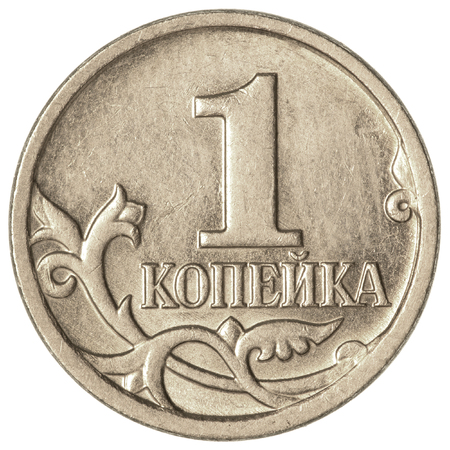 1 russian kopek coin isolated on white background
