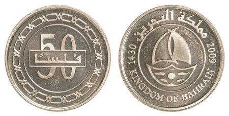 bahrain money: 50 Bahraini dinar coin isolated on white background
