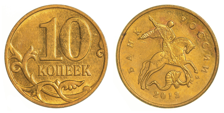 10 russian kopek coin isolated on white background