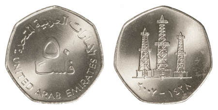 50 United Arab Emirates fils coin isolated on white background Banco de Imagens