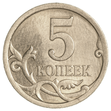 kopek: 5 russian kopek coin isolated on white background Stock Photo
