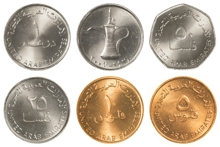 dirham: United Arab Emirates dirham coins collection set isolated on white background