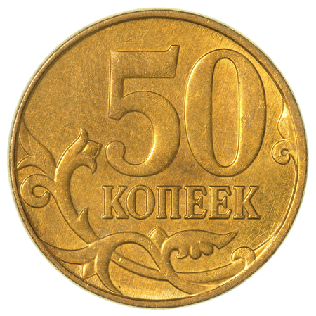 kopek: 50 russian kopek coin isolated on white background Stock Photo