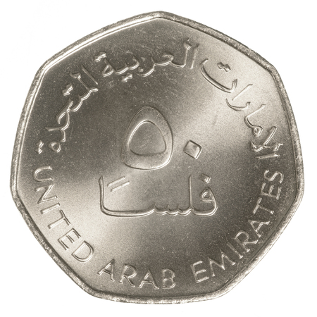 fil: 50 United Arab Emirates fils coin isolated on white background Stock Photo