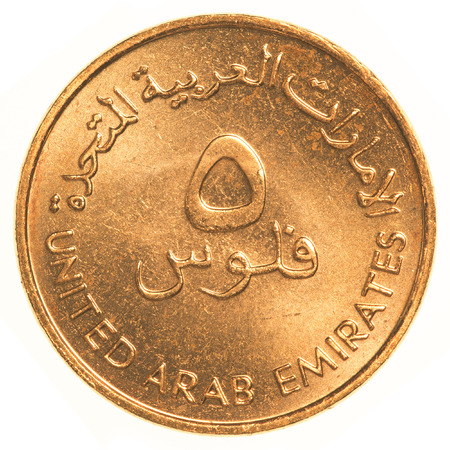 fil: 5 United Arab Emirates fils coin isolated on white background Stock Photo