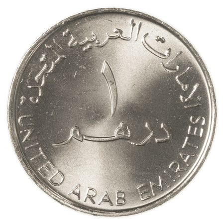 fil: one United Arab Emirates dirham coin isolated on white background