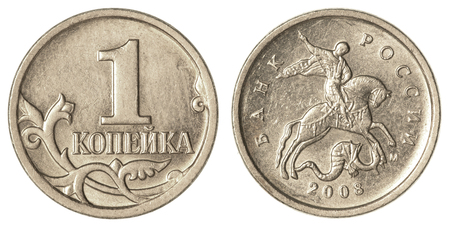 kopek: 1 russian kopek coin isolated on white background