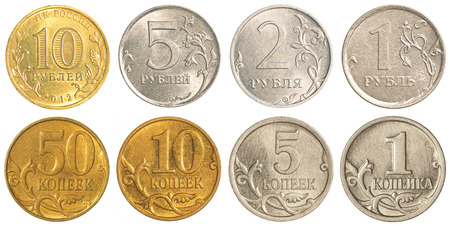 kopek: Russia circulating coins collection set isolated on white background