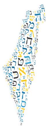 hebrew alphabet: creative Hebrew alphabet texture on an Israel county map silhouette Stock Photo