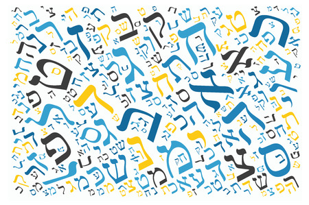 hebrew: creative Hebrew alphabet texture background - high resolution