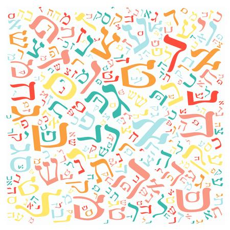 hebrew script: creative Hebrew alphabet texture background - high resolution