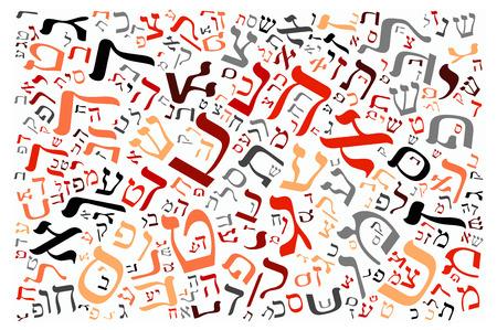 hebrew: creative Hebrew alphabet texture background - high resolution