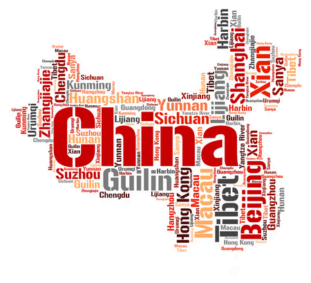 word: China Map silhouette word cloud with most popular travel destinations Stock Photo