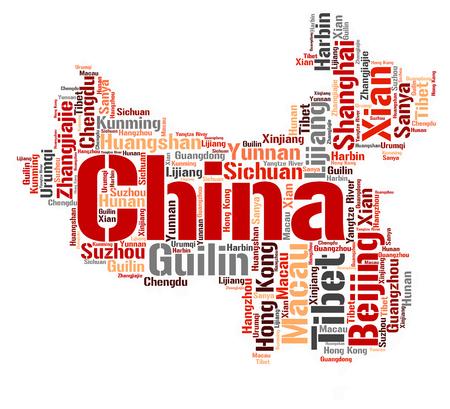 Cina Mappa silhouette della nube di parola con la maggior parte delle destinazioni di viaggio popolari
