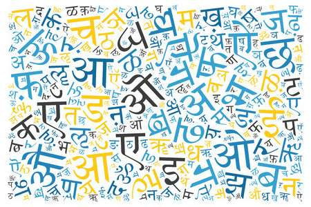 creative Hindi alphabet texture background - high resolution Stock Photo