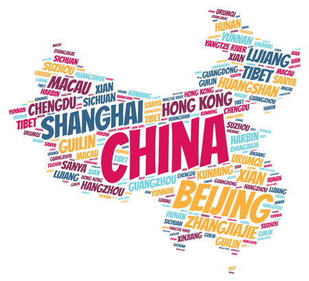 hunan: China Map silhouette word cloud with most popular travel destinations Stock Photo
