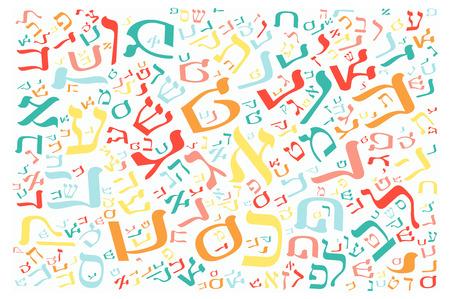 hebrew alphabet: creative Hebrew alphabet texture background - high resolution